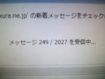 mailH221117.jpg