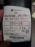 MX4DH280603.jpg