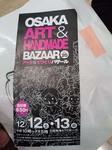 bazzar2H271212.jpg