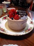cakeH220813.jpg