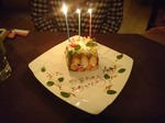 cakeH271208.jpg
