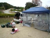 camp3H220411.jpg