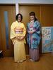 kimonoH221226.jpg