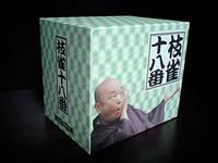 ohako1H220213.jpg