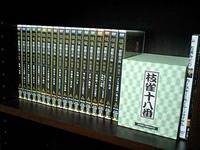 ohakodaizenH220213.jpg