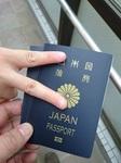 passport2H280525.jpg