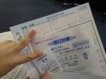 passportH280518.jpg