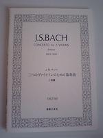 bachH210731.jpg