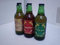 beerH201129.jpg