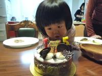 cakeH201112.jpg