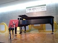 concertH210912.jpg