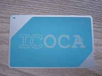 icocaH201027.jpg