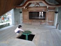 katayamadu1H211229.jpg
