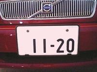 kinenbiH211120.jpg