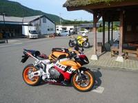 miyamaH200614.jpg