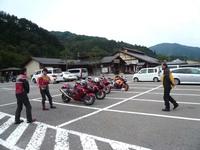 nanamorikiyomiH200928.jpg