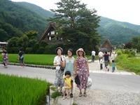 sirakawagouH200720.jpg