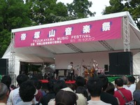 tedukayamaongakusaiH200525.jpg