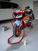 uinka-H200817.jpg